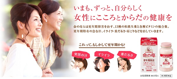 viên uống tiền mãn kinh kobayashi có tốt không,giá thuốc của nhật,review,của nhật