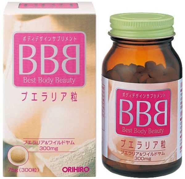 thuốc tăng vòng 1 bbb có tốt không, review viên uống bbb, review thuốc tăng vòng 1, viên uống bbb, viên uống bbb orihiro, review viên uống bbb webtretho